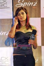 Genelia D Souza at Spinz perfume launch in Lowr Parl on 3rd Oct 2009 (15).JPG