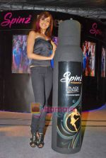 Genelia D Souza at Spinz perfume launch in Lowr Parl on 3rd Oct 2009 (18).JPG