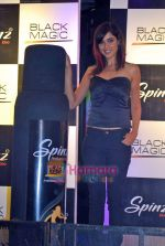 Genelia D Souza at Spinz perfume launch in Lowr Parl on 3rd Oct 2009 (2).JPG