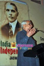 Jaswant Singh at Jaswant Singh_s book Jinnah launch in Trident on 6th Oct 2009 (2).JPG