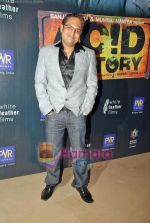 Shamir Tandon at Acid Factory film premiere in PVR on 8th Oct 2009 (20).JPG