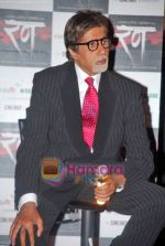 Amitabh Bachchan at Rann_s first look in PVR on 10th Oct 2009 (7).JPG