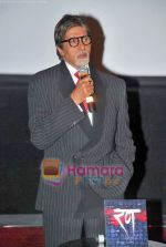 Amitabh Bachchan at Rann_s first look in PVR on 10th Oct 2009 (13).JPG