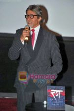 Amitabh Bachchan at Rann_s first look in PVR on 10th Oct 2009 (14).JPG