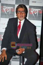 Amitabh Bachchan at Rann_s first look in PVR on 10th Oct 2009 (2).JPG