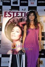 Chitrangada Singh at Estetica magazine launch in Zenzi on 10th Oct 2009 (7).JPG