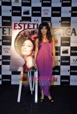 Chitrangada Singh at Estetica magazine launch in Zenzi on 10th Oct 2009 (5).JPG