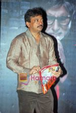 Ram Gopal Verma at Rann_s first look in PVR on 10th Oct 2009 (2).JPG