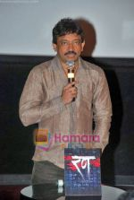 Ram Gopal Verma at Rann_s first look in PVR on 10th Oct 2009 (5).JPG