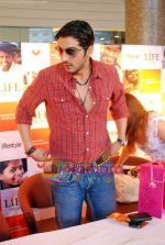 Zayed Khan at the launch of Light of Light NGO in Phoenix Mall on 10th Oct 2009 (14).JPG