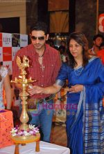 Zayed Khan at the launch of Light of Light NGO in Phoenix Mall on 10th Oct 2009 (13).JPG