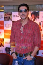 Zayed Khan at the launch of Light of Light NGO in Phoenix Mall on 10th Oct 2009 (5).JPG