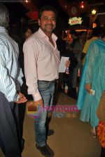 Anees Bazmee at Blue Screening in PVR, Mumbai on 15th Oct 2009 (8).JPG