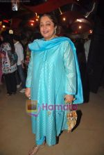 Kiron Kher at Blue Screening in PVR, Mumbai on 15th Oct 2009 (4).JPG