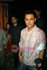 Aamir Khan at Diwali Card Party Celebration on 17th Oct 2009 (3).JPG