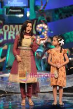 Tina, Sparsh on Comedy Circus 3 on 20th Oct 2009.JPG