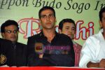 Akshay Kumar at 1st Invitational Open National Karate Championship in Andheri Sports Complex, Mumbai  on 21st Oct 2009 (5).JPG
