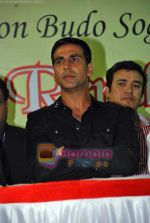 Akshay Kumar at 1st Invitational Open National Karate Championship in Andheri Sports Complex, Mumbai  on 21st Oct 2009 (6).JPG