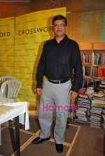 CEO of Kaya Skin Clinic -Rakesh Pandey at Priya Kumar_s book launch I Am another YOU in Mumbai on 23rd Oct 2009.JPG