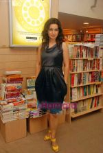 Tisca Chopra at Priya Kumar_s book launch I Am another YOU in Mumbai on 23rd Oct 2009 (2).JPG