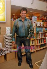 Viren Shah at Priya Kumar_s book launch I Am another YOU in Mumbai on 23rd Oct 2009 (2).JPG