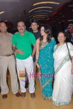 Abhijit, Shivaji satam, Abhijit satam, Madura Welankar at the Premiere of Marathi film CANVAS in Cinemax on 28th Oct 2009.JPG