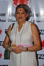 Dolly Thakore at Breast cancer awareness event in Hard Rovk Cafe on 29th Oct 2009 (3).JPG