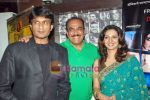 Shivaji satam, Abhijit satam, Madura Welankar at the Premiere of Marathi film CANVAS in Cinemax on 28th Oct 2009.JPG
