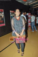 VAISHALI SAMANT at the Premiere of Marathi film CANVAS in Cinemax on 28th Oct 2009.JPG