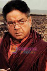 Shatrughan Sinha in the still from movie Raktacharitra.jpg