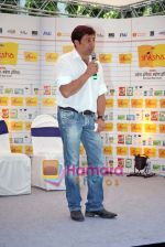 Sunny Deol at Shiksha NGO event in P and G Office on 5th Nov 2009 (2).JPG