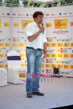 Sunny Deol at Shiksha NGO event in P and G Office on 5th Nov 2009.JPG