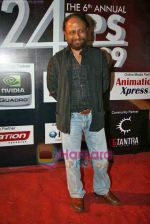 Ketan Mehta at Animation 24fps awards night in Goregaon on 6th Nov 2009 (3).JPG
