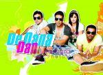Poster of movie De Dhana Dhan (23).jpg