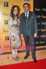 Boman Irani, Sunita Menon at Teacher_s Awards in Taj Land_s End on 7th Nov 2009 (5).JPG
