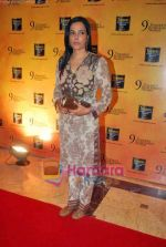 Sunita Menon at Teacher_s Awards in Taj Land_s End on 7th Nov 2009.JPG