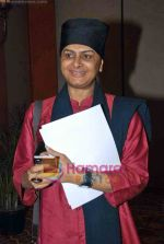 Rituparno Ghosh at Entertainment Society of Goa_s launch of T20 of Indian Cinema in J W Marriott on 10th Nov 2009 (14).JPG