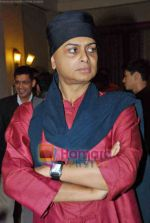 Rituparno Ghosh at Entertainment Society of Goa_s launch of T20 of Indian Cinema in J W Marriott on 10th Nov 2009 (2).JPG