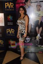 Aamna Shariff at the special screening of film Aao Wish Karein in PVR Juhu on 11th Nov 2009 (3).JPG