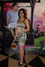 Aamna Shariff at the special screening of film Aao Wish Karein in PVR Juhu on 11th Nov 2009 (7).JPG