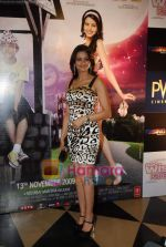 Aamna Shariff at the special screening of film Aao Wish Karein in PVR Juhu on 11th Nov 2009 (92).JPG