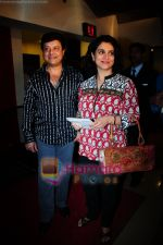 Sachin Pilgaonkar, Supriya at Ekaant Premiere in Juhu, Mumbai on 19th Nov 2009 (2).JPG