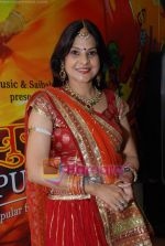 Malini Awasthi at the launch of Malini Awasthi_s album Purvaiyya in Shoppers Stop on 25th Nov 2009 (15).JPG