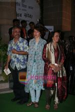 Ishita Arun, Ila Arun at Madhushala launch on 28th Nov 2009 (27).JPG