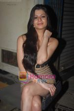 Kainaat Arora at Kainaat Arora_s Birthday Bash in Elbow room on 1st Dec 2009 (35).JPG