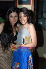 Kainaat Arora at Kainaat Arora_s Birthday Bash in Elbow room on 1st Dec 2009 (4).JPG