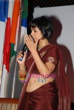 Kitu Gidwani at the French cultural festival Bonjour India in Mumbai on 2nd Dec 2009 (4).JPG