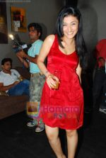 Ragini Khanna at Tony and Deeya Singh_s bash for serial Choti Bahu in D Ultimate Club on 4th Dec 2009 (3).JPG