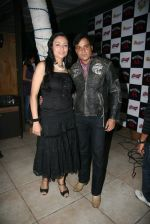 Gauri and Yash Tonk at Twist lounge bash in Juhu, Mumbai on 10th Dec 2009 (2).JPG