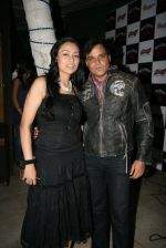 Gauri and Yash Tonk at Twist lounge bash in Juhu, Mumbai on 10th Dec 2009 (23).JPG